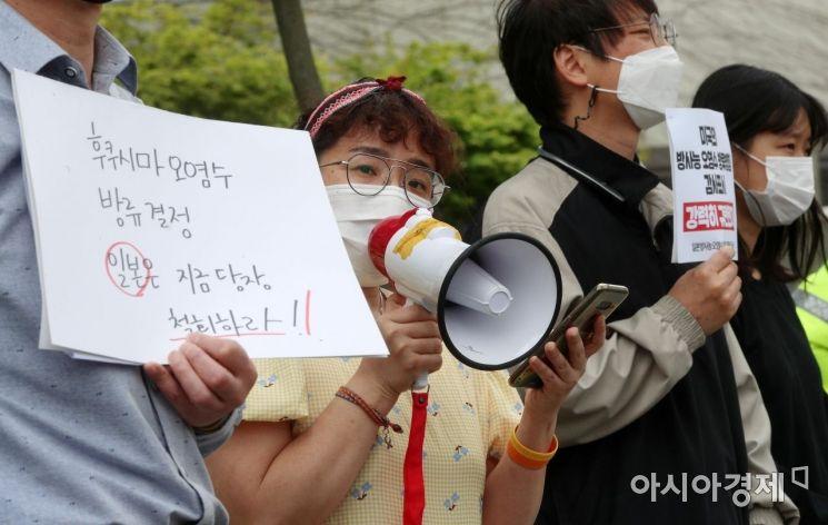 [포토] '일본은 지금 당장 철회하라'