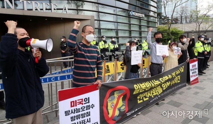 [포토] 일본대사관 앞 규탄 기자회견