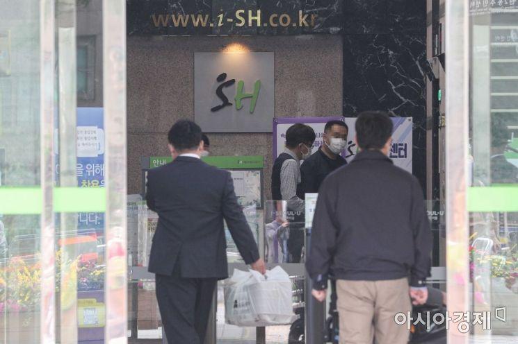 [포토]정부합동수사본부, 서울주택도시공사 압수수색
