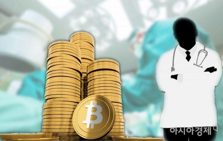 세금 낼 돈 없다더니…병원장 125억·학원강사 31억 '코인부자'