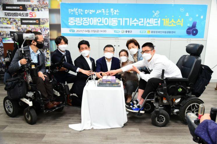 23일 중화동에서 중랑구 장애인 이동기기 수리센터 개소식이 개최됐다. 사진은 류경기 중랑구청장(가운데), 은승희 중랑구의회 의장(오른쪽에서 세 번째), 김영숙 중랑구의회 부의장(오른쪽에서 두 번째), 장애인단체 회원 등