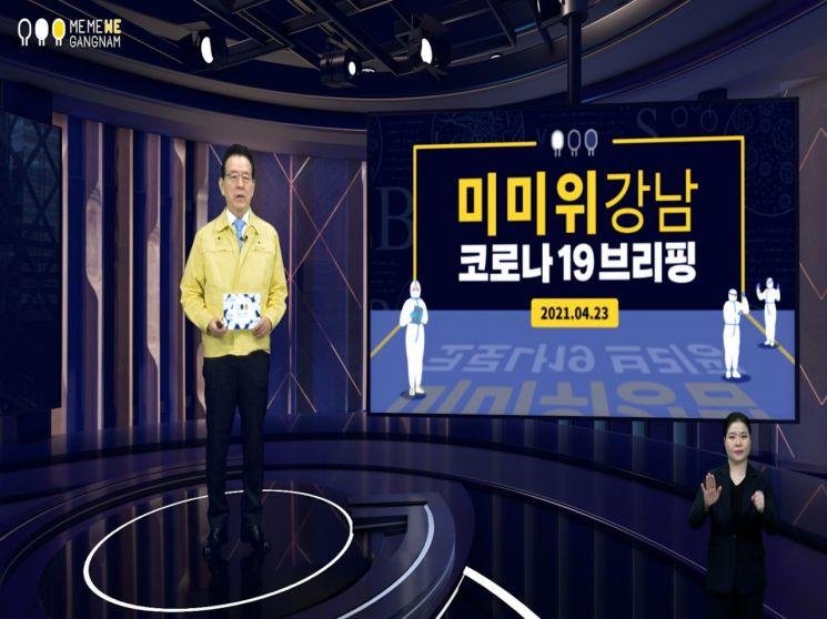 """로이터 """"한국 177만명 1차 백신 접종...최소잔여형주사기때문 1병 당 접종 인원 늘어"""""""