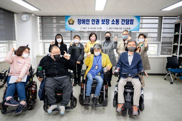 광진구의회 박순복 의원 '장애인 인권보장 소통' 간담회 개최