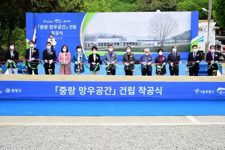 [포토]Asista a la ceremonia de inauguración de la construcción del 'Espacio Jungnang Mangwoo', director de Jungnang-gu, Gyeonggi-do Ryu