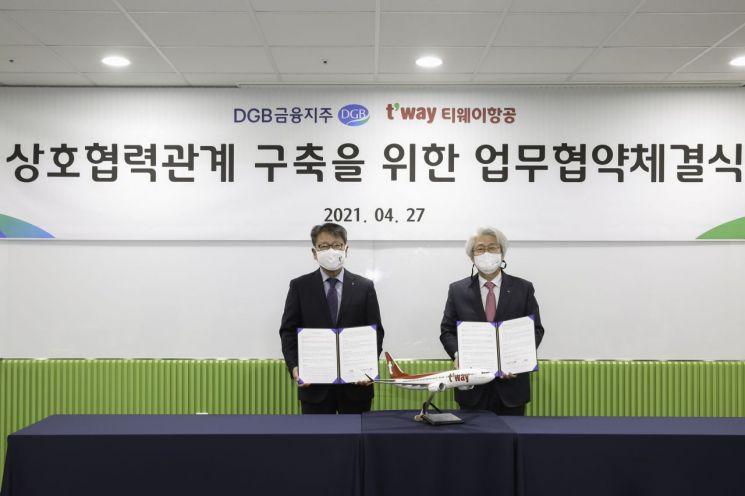 김태오 DGB 금융지주 회장(오른쪽), 정홍근 티웨이항공 대표(왼쪽)가 27일 서울 강서구 티웨이항공 훈련센터에서  '상호협력관계 구축을 위한 업무협약'을 진행했다.
