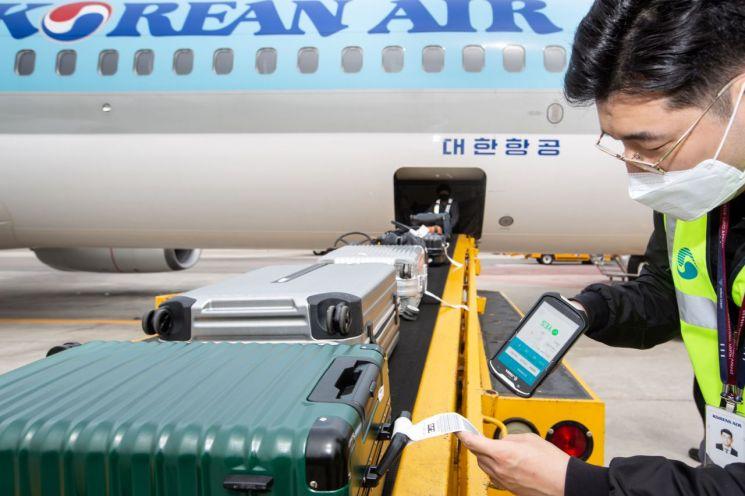 '국내 최초' 대한항공, 자체 개발 수하물 일치 시스템 도입