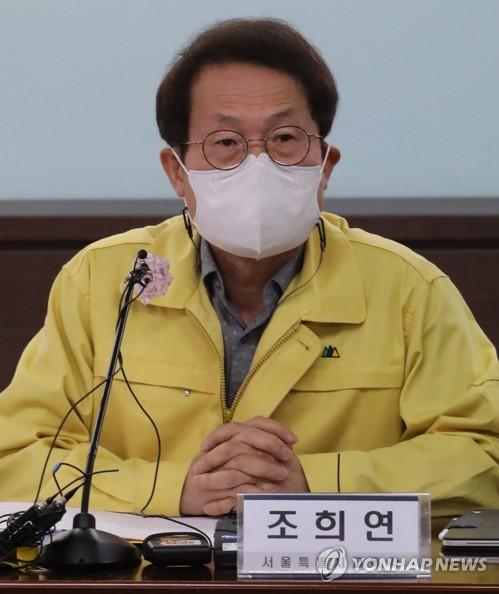 """조희연 특채 의혹, 공수처 1호 사건 불명예…""""적극 소명하겠다"""""""