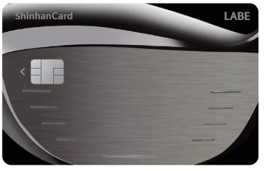 """""""골린이 잡아라""""…카드업계, 골프 특화 카드·서비스 경쟁"""