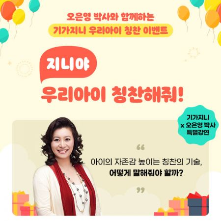 KT그룹, 5월 가정의달 혜택…VOD·캠핑·쇼핑까지