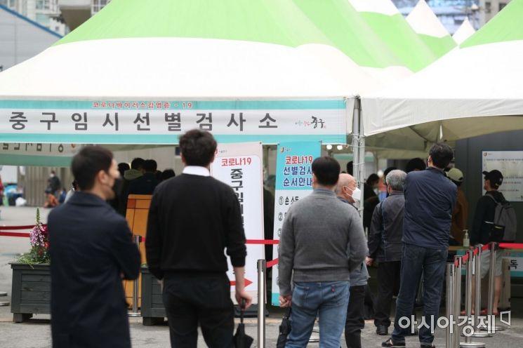30일 서울역 광장에 마련된 코로나19 중구 임시 선별검사소에서 시민들이 검사를 받기 위해 대기하고 있다. 정부는 이날 현행 수도권 2단계, 비수도권 1.5단계의 거리두기 단계를 다음달 23일까지 3주 더 연장했다. /문호남 기자 munonam@