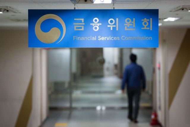금융위, 5대 은행 임원과 가계대출 대책 논의