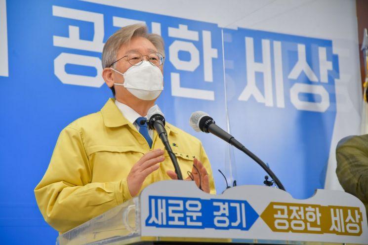 이재명 경기도지사. [이미지출처=연합뉴스]