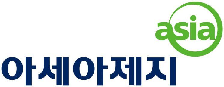 아세아제지, 사무관리직 신입 및 경력사원 공채