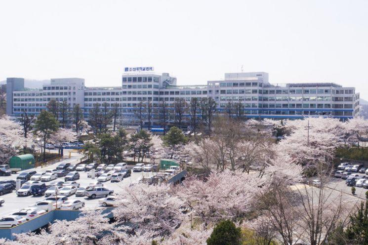 조선대병원 '의료영상 품질관리 모범병원' 인증