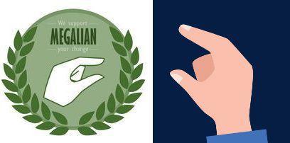 여성 우월 온라인 커뮤니티 '메갈리아'의 로고. 사진=온라인 커뮤니티