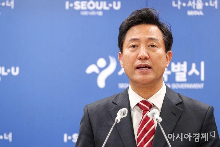 '팔순 환경지킴이' 박종돌씨 등 30팀 시민표창…서울시, 어버이날 기념식