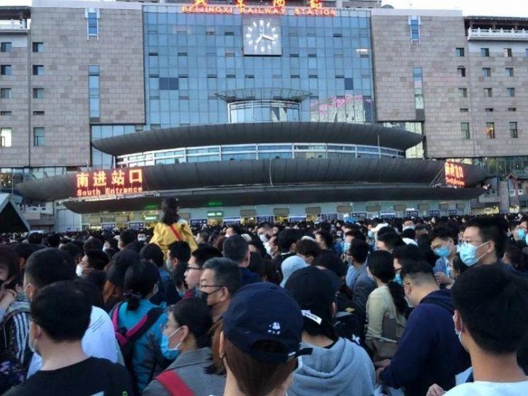 지난 1일 베이징 서역 광장의 승객들. [이미지출처=연합뉴스]
