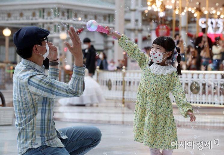 어린이날을 하루 앞둔 4일 서울 송파구 롯데월드 어드벤처를 찾은 한 어린이가 아빠와 즐거운 시간을 보내고 있다./김현민 기자 kimhyun81@