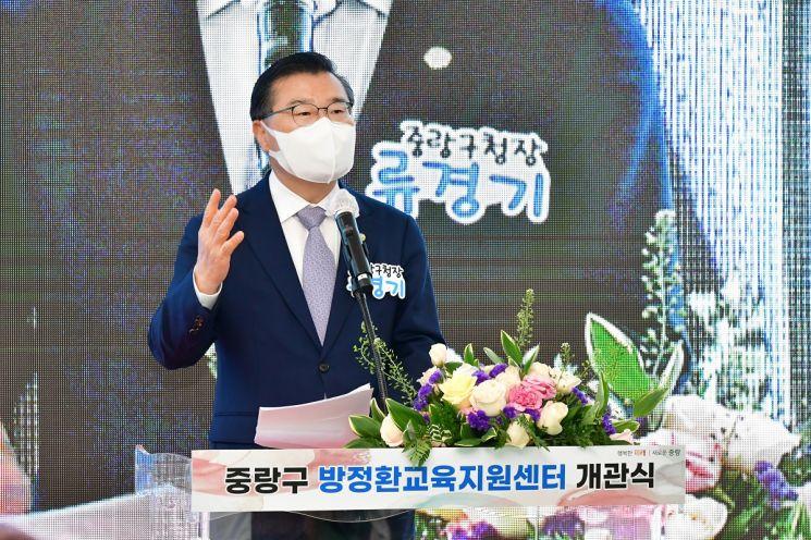 [포토]중랑구 방정환교육지원센터 개관