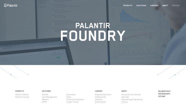 팔란티어의 민간용 데이터 분석 툴 '파운드리'는 에어버스, BP 등 민간 대기업들에게도 유용성을 인정 받았다. / 사진=팔란티어 공식 홈페이지 캡처