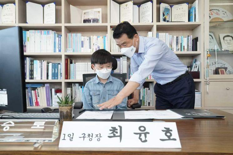 제8회 어린이 친구(親區) 성북 페스티벌 개최