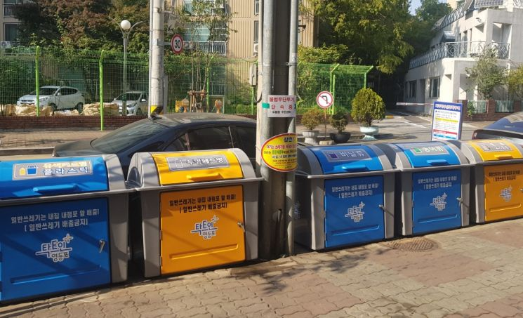 영등포구, 재활용품 분리배출·사전선별 작업 지원 자원관리도우미 모집