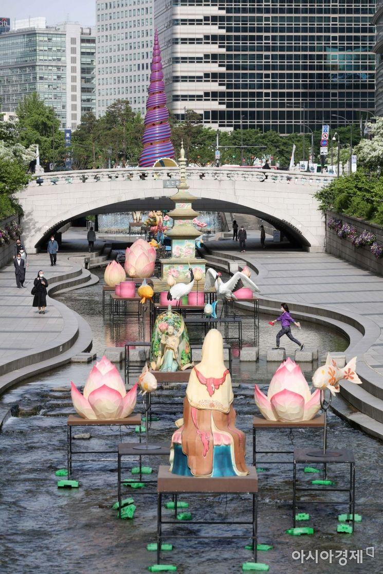 [포토]부처님오신날 앞둔 청계천 풍경