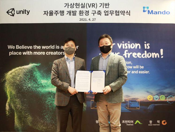 만도-유니티, 가상현실 기반 자율주행 개발 환경 구축 협약