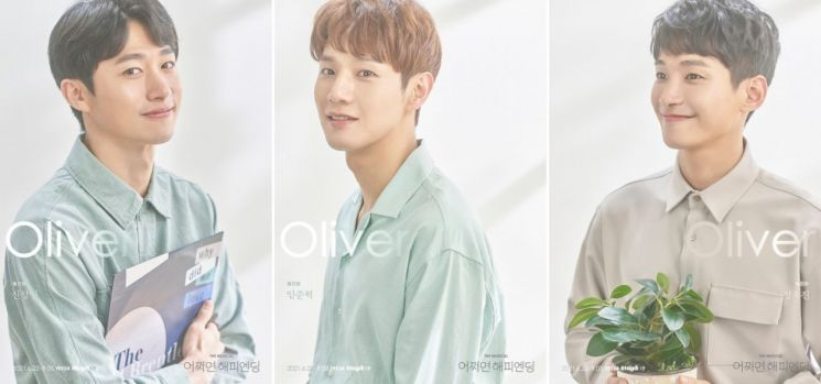 왼쪽부터 '올리버'역 신성민, 임준혁, 정욱진.(사진제공=CJ ENM)