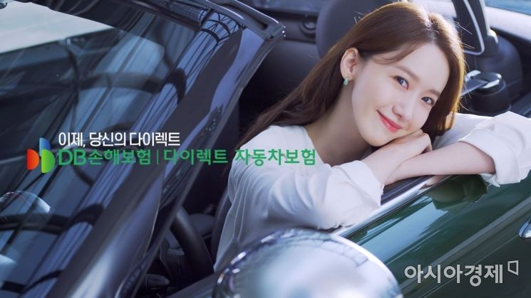 DB손해보험은 새로운 다이렉트 자동차보험 광고를 선보인다고 6일 밝혔다.
