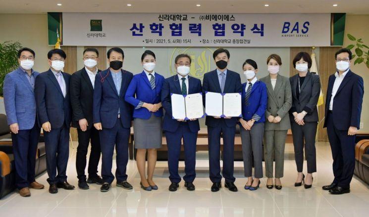 신라대와 ㈜비에이에스는 5월 4일 신라대 60주년기념관 총장접견실에서 김충석 총장과 백형신 대표이사 등 양측 주요 인사들이 참석한 가운데 업무협약을 체결했다.
