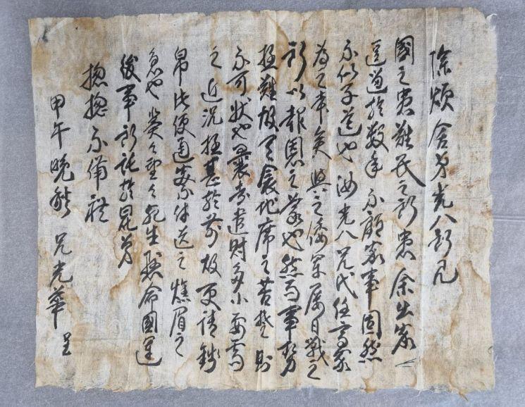 양반 출신 동학농민군 편지 문화재 된다