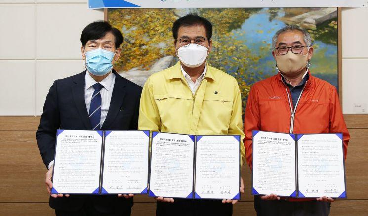 함평군-지역 숙박업체, 이재민 임시주거시설 지정 협약 체결