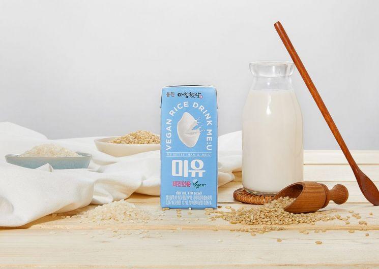 웅진식품, 100% 식물성 비건 쌀음료 '아침햇살 미유' 출시