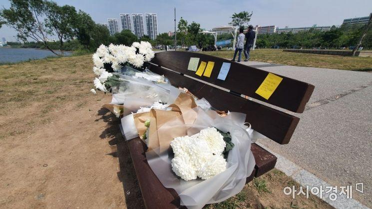 반포한강공원에 손정민 씨를 추모하기 위해 놓인 국화.