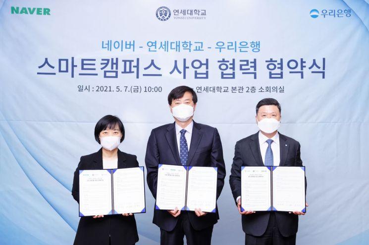 왼쪽부터 한성숙 네이버 대표, 서승환 연세대 총장, 권광석 우리은행장