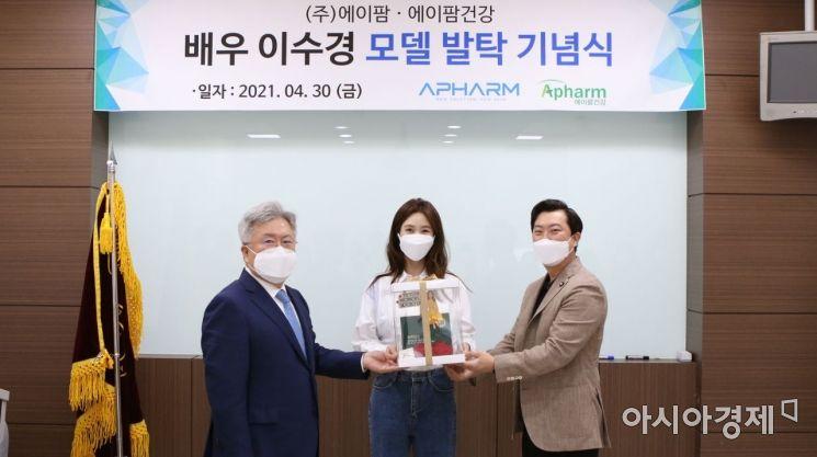 사진은 지난 4월30일 허용(사진 맨오른쪽) 대표가 '쁘띠앤' 전속모델로 발탁된 배우 이수경씨에게 위촉장을 전달하고 있는 모습. 사진 왼쪽은 ㈜에이팜 허경 대표다.