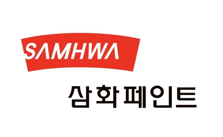 삼화페인트, '친환경 중방식 도막' 특허 취득