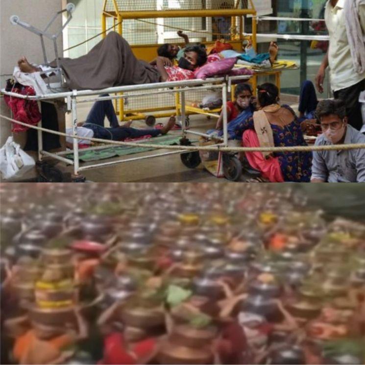 병원 건물 밖에 누워있는 인도의 코로나19 환자(위)와 인도 서부 한 마을에서 수백 명이 종교행사에 참여해 물 항아리를 머리에 인 채 행진하고 있는 모습(아래)이 대비를 이룬다. [사진제공=연합뉴스, Republic world]