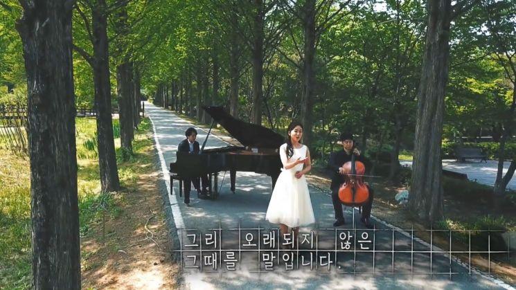 경기도, 이색 음악선물로 도민들에게 위로 전해 '눈길'