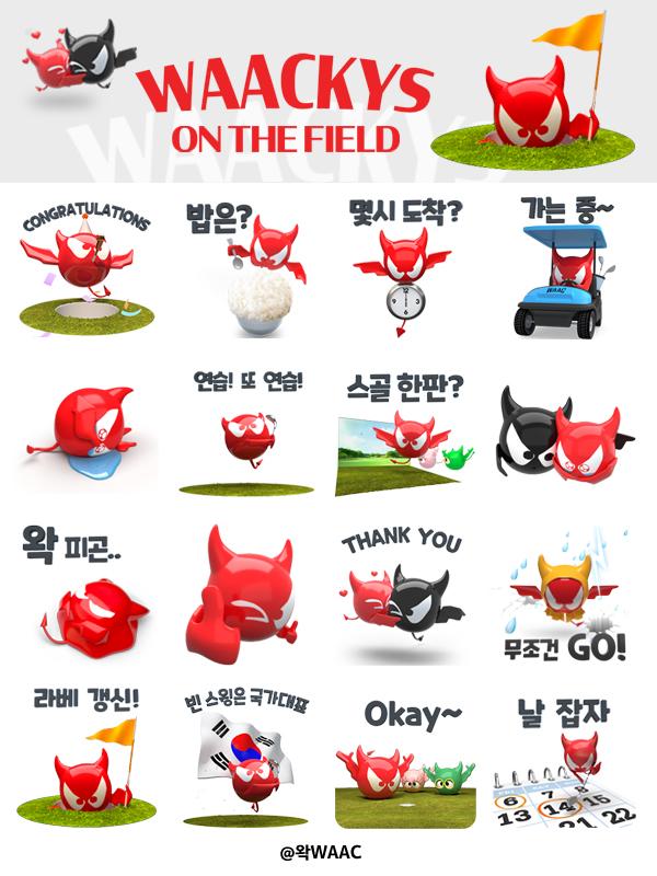 코오롱FnC 왁, 이모티콘 '와키' 발매 1시간만에 7.5만건 소진