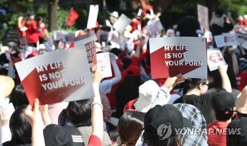 2018년 혜화역 페미니즘 시위 모습 [이미지출처=연합뉴스]