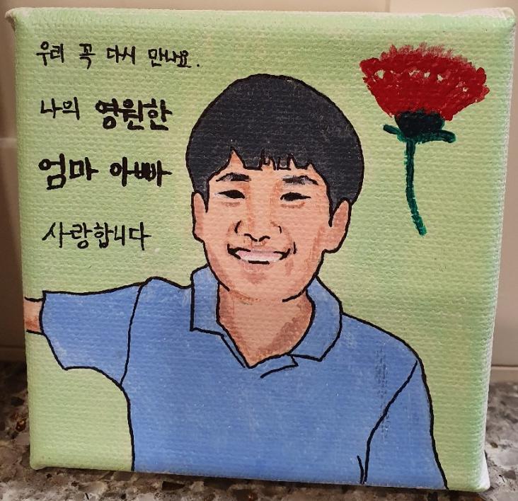 한강에서 실종됐다 숨진 채 발견된 고(故) 손정민 씨의 가족을 위로하기 위해 한 시민이 보낸 그림./사진제공=손 씨 아버지 손현 씨 블로그