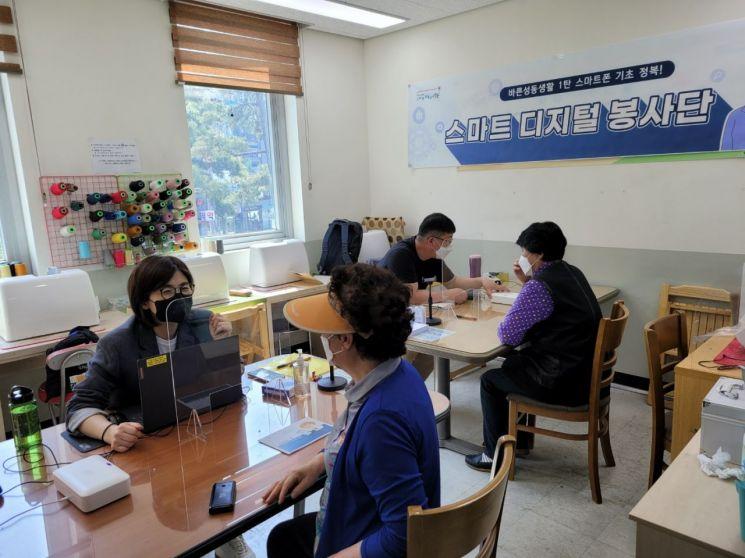 성동구 '스마트 디지털 봉사단'