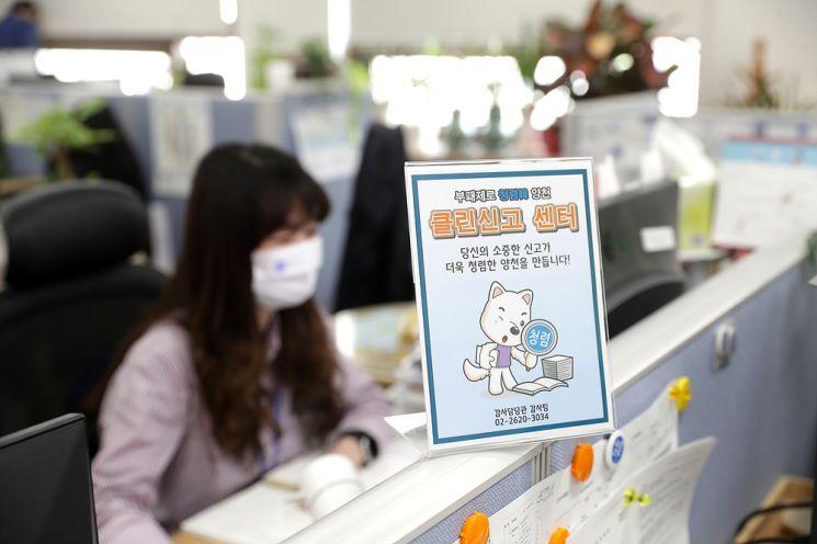 양천구, 서울시 청렴사회민관협의회 가입