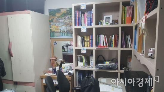 피해 학생이 아름다운 꿈을 꾸던 방. 사진=유족 제공