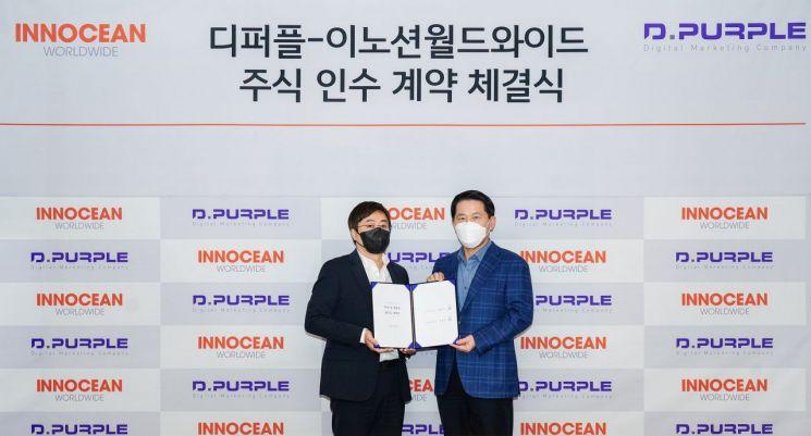 최혁수 디퍼플 대표이사(왼쪽)과 이노션 이용우 대표이사(우)가 인수 계약 체결식에 참석했다.