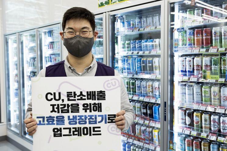 CU가 이달부터 순차적으로 음료·도시락·유제품 냉장고의 핵심 부품을 고효율 제품으로 교체한다.