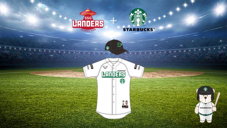 SSG 랜더스, 21~23일 홈 3연전서 스타벅스 유니폼 입는다