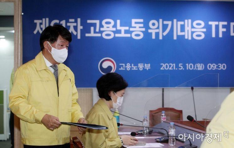 [포토] 고용노동 위기대응 TF 참석하는 안경덕 장관